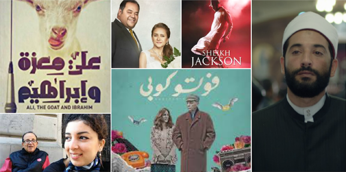 Six Egyptian Films To Screen At The Arab Cinema Week In -6693