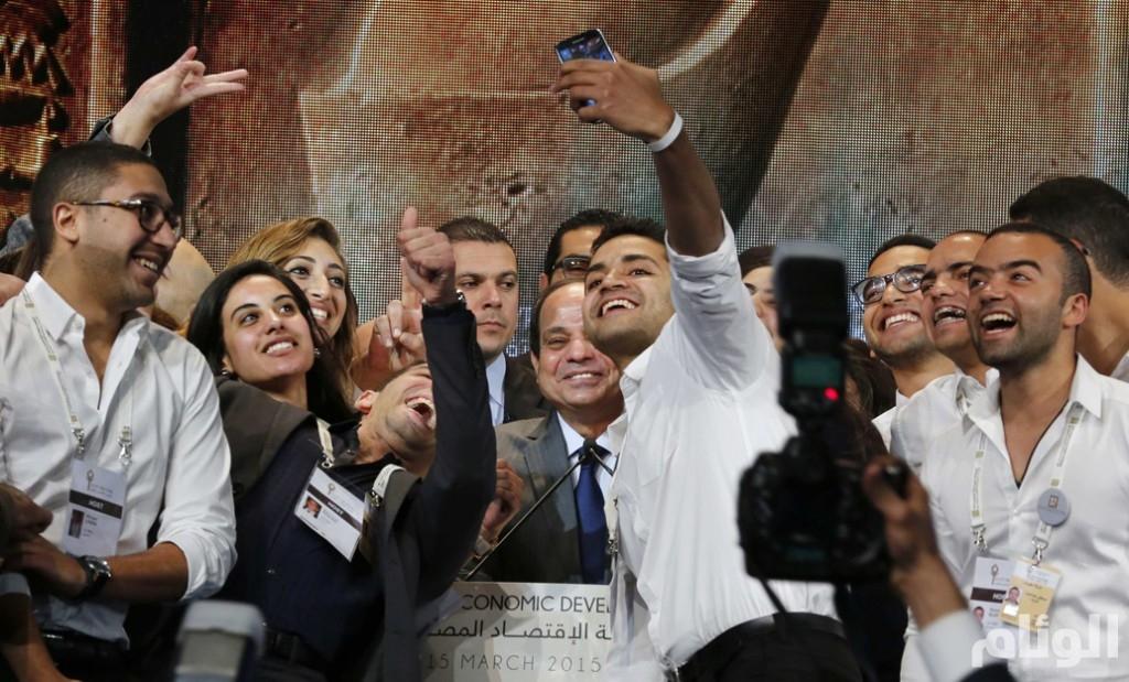 Résultats de recherche d'images pour «El Sissi world youth forum»