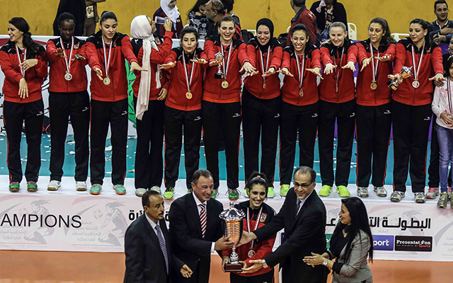 Egypt's Al-Ahly Wins the 2017 Women's Volleyball ...