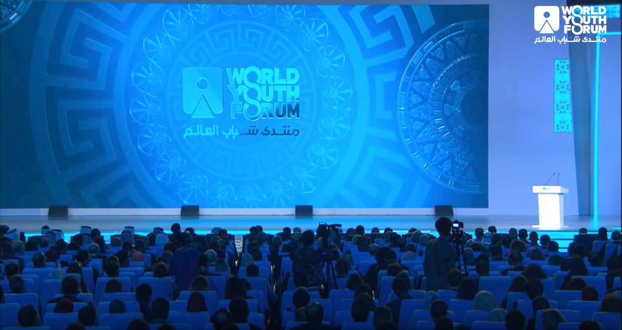 Egypt's World Youth Forum: the Good and the Bad | Egyptian