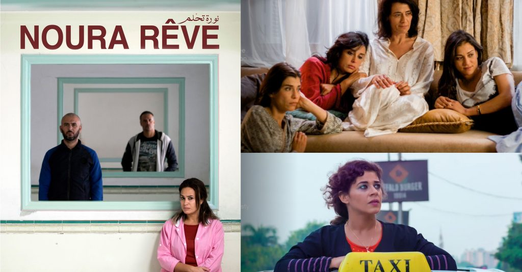 Six Female-Dominated Indie Arab Films Youre Missing