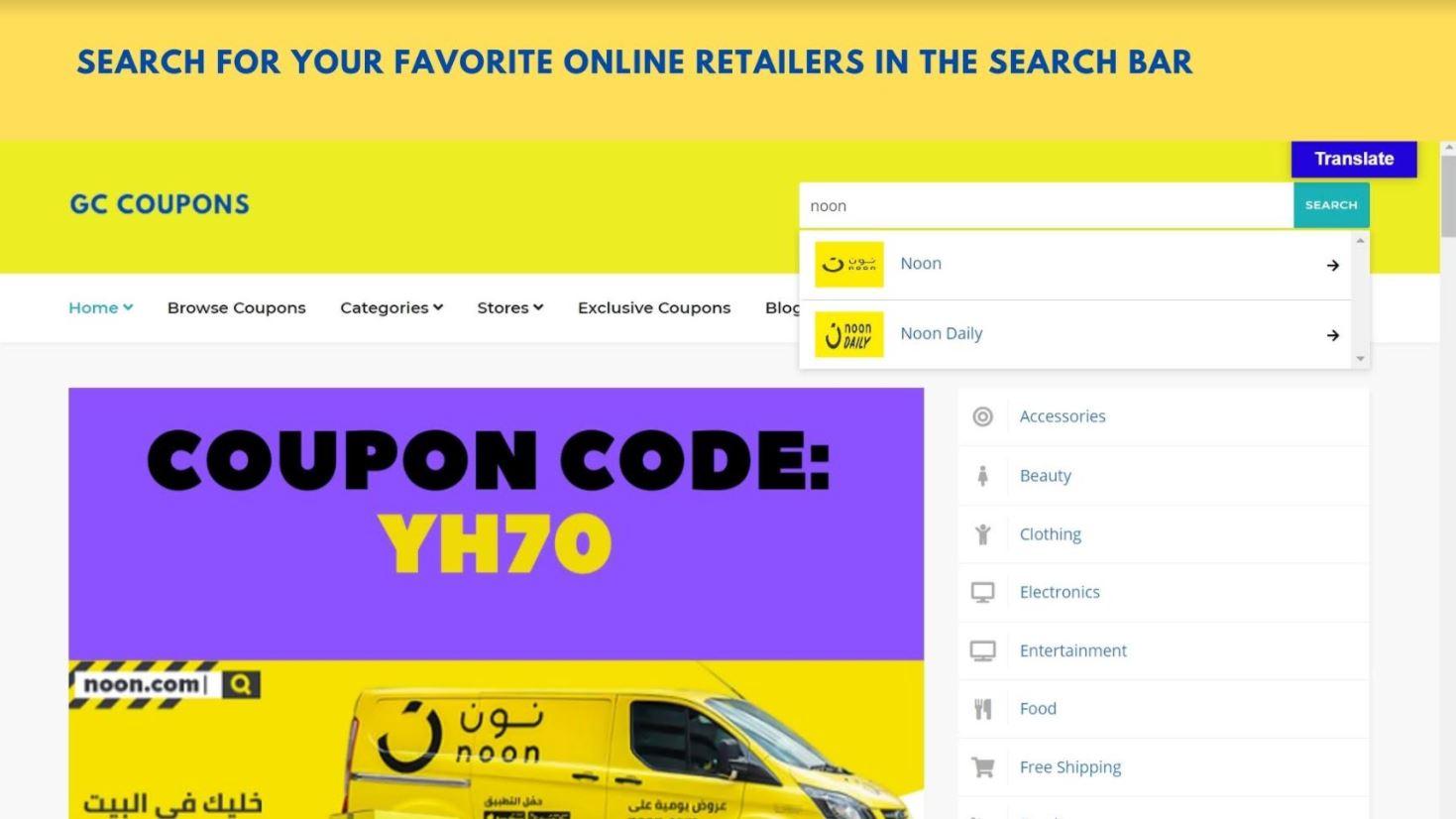 20 Best E Commerce Websites in Egypt   Egyptian Streets
