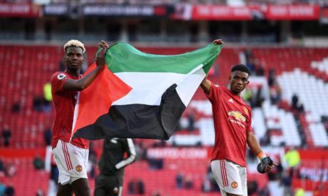 Manchester United Raising Palestinian Flag
